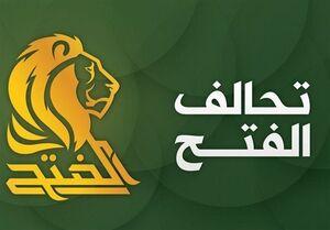 زمان معرفی نخست وزیر جدید عراق