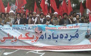 هشدار سفارت آمریکا به اتباع این کشور در پاکستان