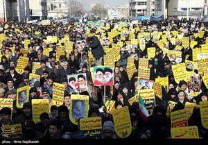 برگزاری راهپیمایی بعد از نماز جمعه در سراسر کشور