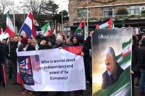 فیلم/ تجمع معترضان به ترور سردار سلیمانی در برابر دادگاه لاهه