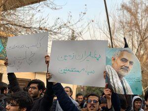دانشجویان دانشگاه تهران: کاسب درد ملت، خجالت، خجالت!