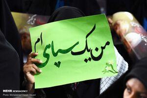 عکس/ اجتماع حمایت از سپاه پاسداران در آبادان