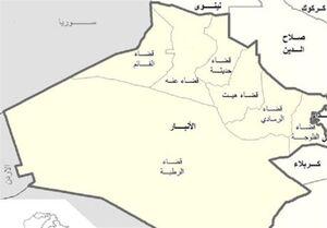 فشار آمریکا برای عدماخراج از عراق و تلاش امارات برای تجزیه آن