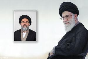 انتصاب نماینده ولیفقیه در کهگیلویه و بویراحمد و امامجمعه یاسوج