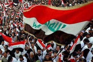 برگزاری تظاهرات میلیونی ضد آمریکایی در عراق در مکان اعتراضات اخیر