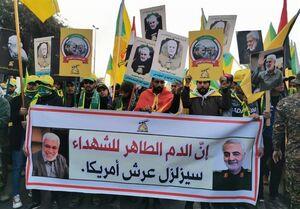 تظاهرات مردم عراق حشدالشعبی