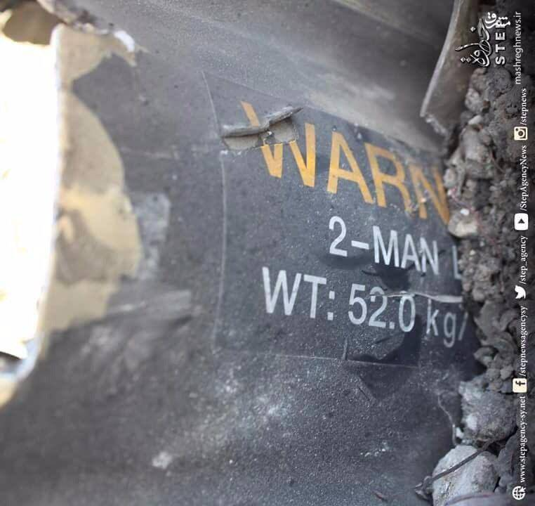 وقتی عقاب خاکستری امریکایی اسیر موشکهای ایرانی شد