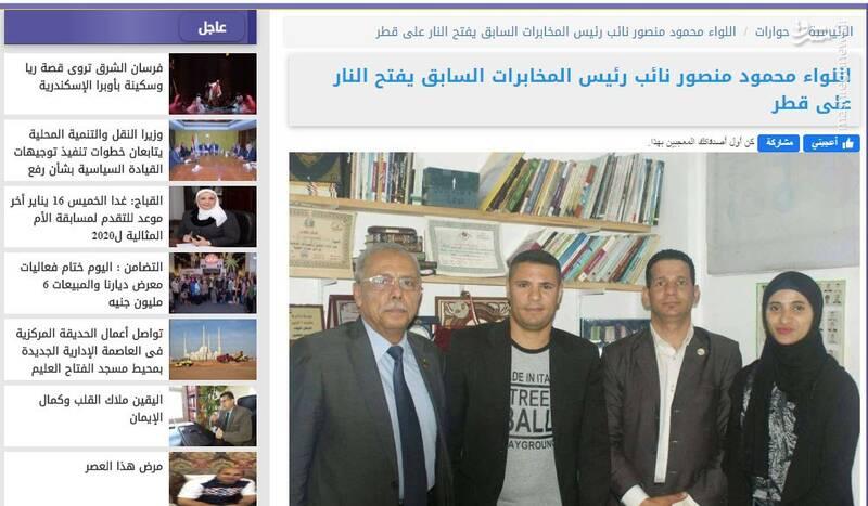 تصویر: https://cdn.mashreghnews.ir/d/2020/01/15/4/2695213.jpg