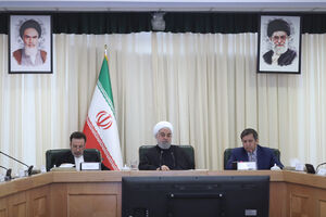 عکس/ روحانی در جلسه مجمع عمومی بانک مرکزی