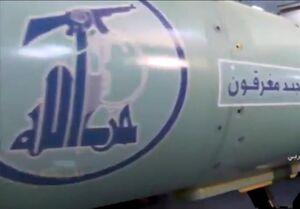 ژنرال صهیونیست: موشکهای دقیق حزبالله عمق ما را نشانه خواهد گرفت
