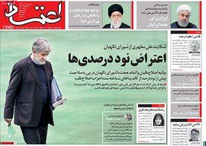 همه جا صحبت از ضعف نیروی نظامی ایران است!/ برجام قبل از اینکه توافق اقتصادی باشد، توافقی سیاسی امنیتی است