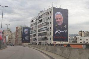 عکس/ نصب بنر حاج قاسم و ابومهدی المهندس در بیروت - کراپشده
