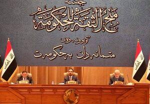 احتمال معرفی نامزد نخستوزیری عراق تا هفته آینده