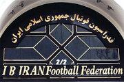 مهمترین تیم فوتبال ایران غرق در گرداب مشکلات