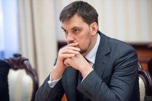 استعفای نخستوزیر اوکراین به خاطر یک تماس تلفنی