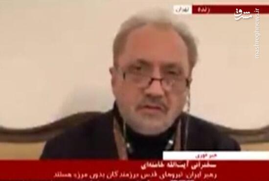 فیلم/ کارشناس بیبیسی: نماز جمعه تهران مشروعیت مردمی نظام را بازتولید نمود