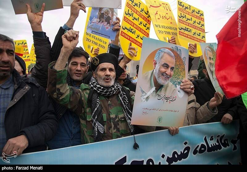 راهپیمایی حمایت از اقتدار نظام در کرمانشاه