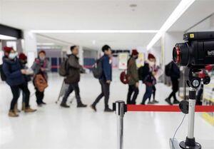 ترس از شیوع بیماری ناشناخته در فرودگاههای چین