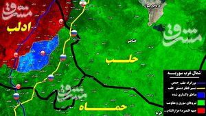 آخرین تحولات میدانی جنوب شرق استان ادلب پس از فروپاشی آتش بس/ جنگ تن به تن با گروهکهای تروریستی در  شهرکهای «تل خطره و ابوحریف» + نقشه میدانی و عکس