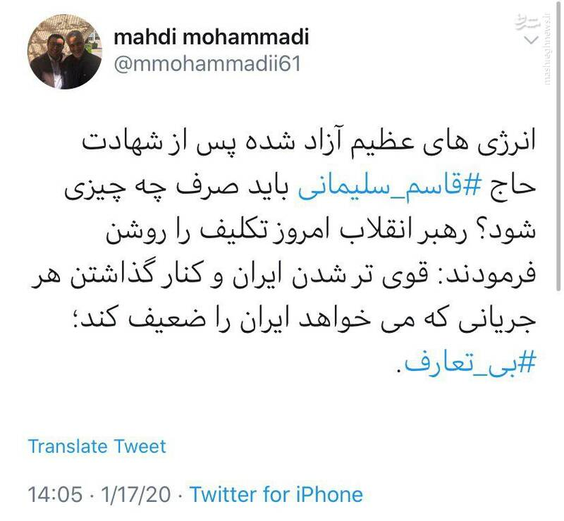 جمله بدون تعارف رهبر انقلاب در نماز جمعه