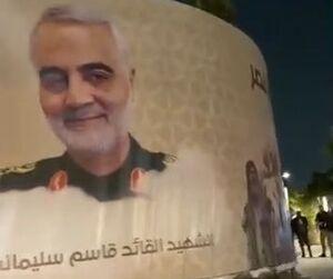 عکس/ دیوارنگاره چند صد متری سرداران مقاومت در بغداد