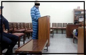 ۱۶ سال زندگی جهنمی در زندان