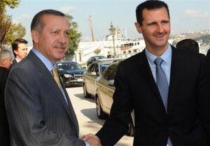 آیا اردوغان و اسد با هم دست میدهند؟