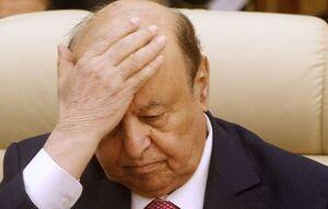 اولین واکنش «منصور هادی» بعد از ضربه سخت «مأرب»