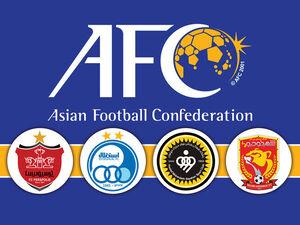 پاسخ نهایی ۴ باشگاه ایرانی به پیشنهاد جدید AFC