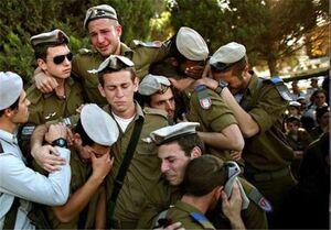 سرباز اسراییلی