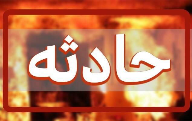 آتش زدن خانه برادر به خاطر ارث پدر
