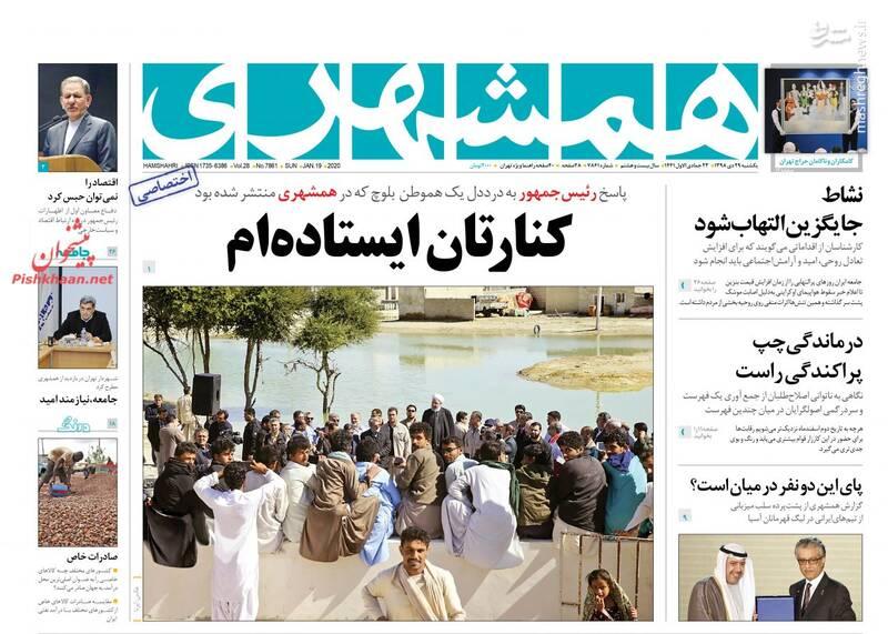 همکاری با آل سعود،ایران را از بن بست اقتصادی نجات میدهد