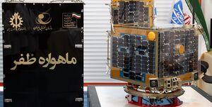 فیلم/ ماموریتهای ماهواره ظفر