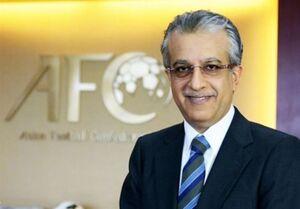 شیخ سلمان: AFC کسی را در خطر قرار نمیدهد
