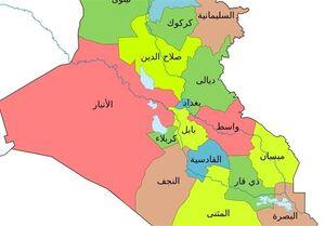 جزئیات نشست فتنهگرانه امارات برای تجزیه عراق