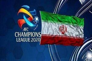 AFC اشتباه خود درباره ایران را اصلاح کرد +عکس
