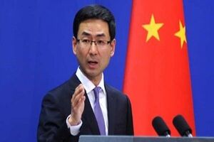 چین بر حمایت و اجرای برجام تاکید کرد