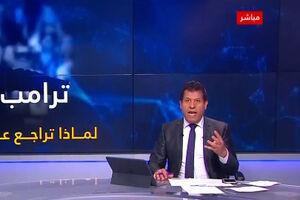 فیلم/ واکنش مجری سرشناس عرب به شایعه ضدایرانی