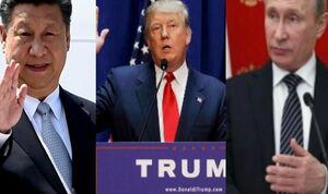 آیا ترامپ خاورمیانه را به چین و روسیه تقدیم کرده است؟