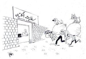 کاریکاتور/ پناهگاه سلبریتیهای اجارهای فراری از مالیات!