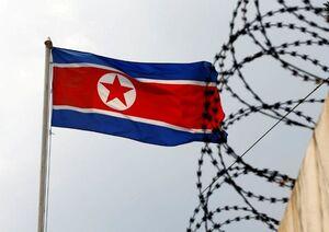 آمریکا و کره جنوبی به دنبال جلب رضایت کره شمالی