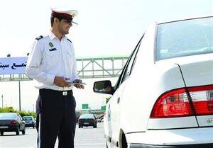 برگه جریمه رانندگی حذف میشود
