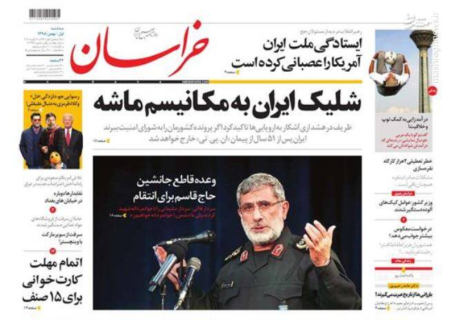 خراسان: شلیک ایران به مکانیسم ماشه