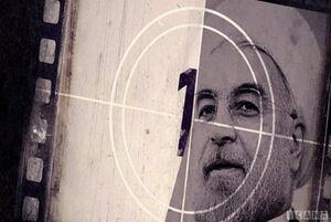 آفتاب یزد: دولت تحمل رسانه مستقل را ندارد