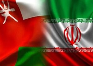 آیا ایران و عمان همچنان دوست میمانند؟