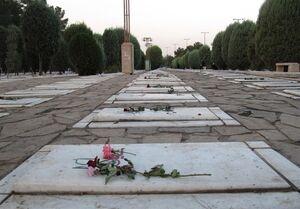 آرامستانهای جدید تهران کجا احداث میشوند؟