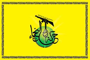 عملیاتی با نام ابومهدی المهندس علیه نظامیان آمریکایی در راه است