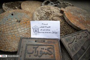 عکس/ درپوشهای معابر در کشفیات پلیس از سارقان