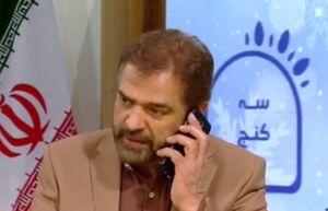 فیلم/ صحبت فیروز کریمی با تلفن در برنامه زنده