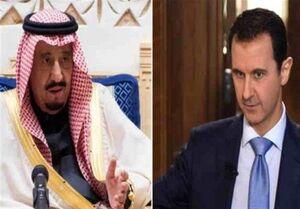 بشار اسد و ملک سلمان